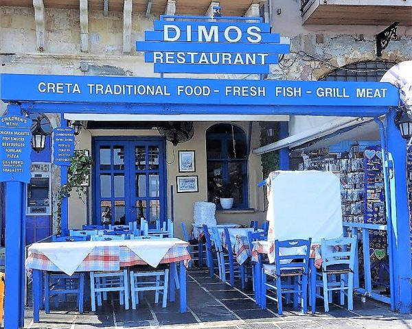 A restaurant at the old Venetian harbor of Chania